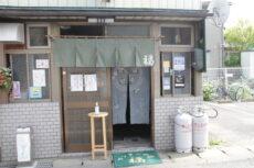 宮古市飲食店等情報発信サイトみやこde Ku-Be(くうべえ) 「ワンタン・中華そばの店、福」スライド画像
