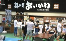 宮古市飲食店等情報発信サイトみやこde Ku-Be(くうべえ) 「丼の店おいかわ 宮古市魚菜市場店」スライド画像