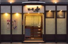 宮古市飲食店等情報発信サイトみやこde Ku-Be(くうべえ) 「酒と肴 千」スライド画像
