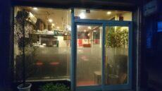宮古市飲食店等情報発信サイトみやこde Ku-Be(くうべえ) 「ラターシュ」スライド画像