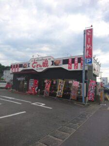 宮古市飲食店等情報発信サイトみやこde Ku-Be(くうべえ) 「どさん娘バイパス店」スライド画像