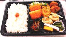 宮古市飲食店等情報発信サイトみやこde Ku-Be(くうべえ) 「(有)宮古栄食センター」スライド画像