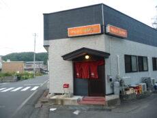 宮古市飲食店等情報発信サイトみやこde Ku-Be(くうべえ) 「やきとり わたなべ」スライド画像